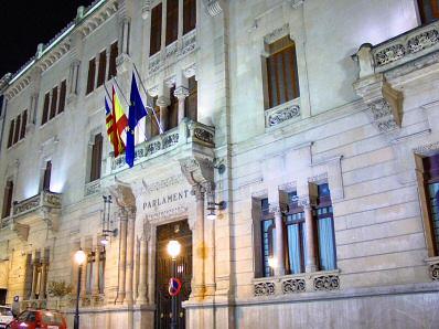 "Edificio del ""Parlament Balear de les Illes Balears"" (Foto archivo LMV)"